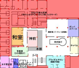 ホテル図面(加工後).jpg